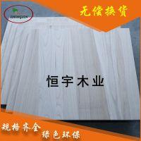 办公桌面板板材 实木桌面板定制 桐木拼板 环保无异味