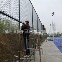供应体育场围栏网 高尔夫围网 篮球场铁网怎么安装