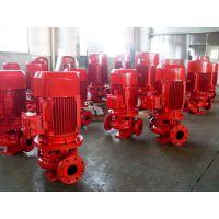洛阳喷淋泵代理XBD8.0/111.1-200-270大口径卧式单级消防泵生产厂家 (带3CF认证)