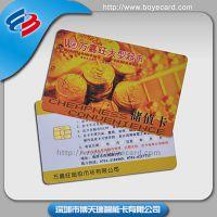 接触式IC卡 4442芯片卡,储值卡,充值卡定制
