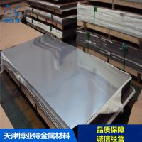 长期供应304不锈钢板 S30408不锈钢 不锈钢酸洗板 不锈钢冷轧板