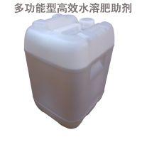 水溶肥专用助剂 保水保肥保湿 增效助剂 叶片粘着剂