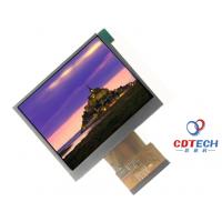 CDTech/思迪科供应2.8寸液晶屏 320*240 LCD液晶液模块