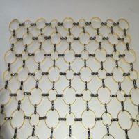丝美艺金属环XY-H-04办公室、酒店、咖啡厅金属帘 金色烤漆铁丝网