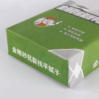 供应阀口袋 防水防潮 防漏25KG牛皮纸袋 通用包装
