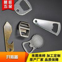 东莞厂家直销定做锌合金开瓶器/开酒器/厨房小工具可做LOGO