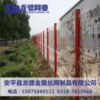 农场围栏网价格 现货护栏网 果园围栏网