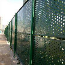 镀锌喷塑圆孔冲孔板 佛山工地冲孔板价格 广州施工冲孔板网