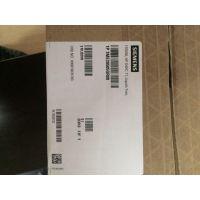 西门子源头货源7ME3950-5GR00传感器价格优惠