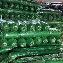 防尘用的盖土网 遮阳网价格 垃圾遮盖网