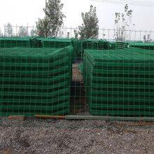 道路护栏 护栏网铁丝网 窗户的防护栏