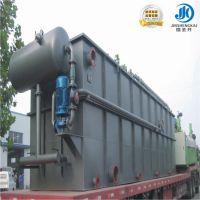 化工厂污水处理设备锦圣开牌溶气气浮机价格