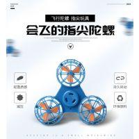 飞行陀螺空中旋转陀螺减压神器Flyingfidget抖音回旋转指尖玩具