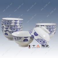 青花瓷碗批发开业促销实用礼品景德镇陶瓷餐具套装56头