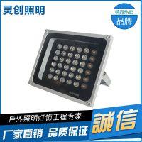 广东佛山LED投光灯工程定制生产-灵创照明