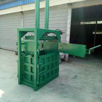 塑料膜液压打包机价 启航废品塑料压包机 立式废纸板液压压缩机