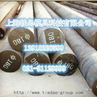 SKD11高耐磨冷作模具钢/SKD11高耐磨冷作模具钢/SKD11高耐磨冷作模具钢