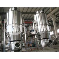 信阳GFG节能立式沸腾干燥机厂家直销