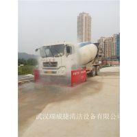 安徽工程车辆洗轮机安徽洗轮机现货供应