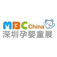2018中国深圳国际孕婴童用品展览会