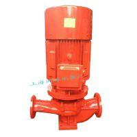 恒压消防泵 XBD13/15-HY 安徽管道式恒压稳压消防泵选型