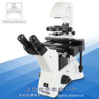 37XF倒置生物显微镜-上海光学仪器一厂