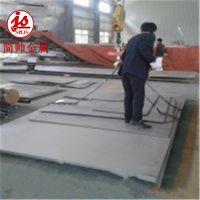 GH4413(GH413)耐高温合金板材