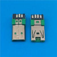 快充大电流A公 Micro 7P 焊线式公头 OPPO闪充USB 前三后四 PCB-创粤