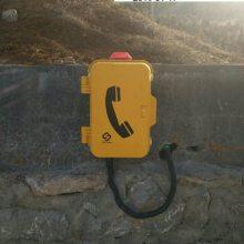 模拟壁挂型防水防潮电话机