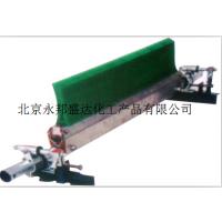 北京永邦盛达自动清扫器刮刀系列
