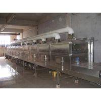 氯化铜烘干设备 微波氯化铜干燥机厂家 专业定制氯化铜烘干机价格