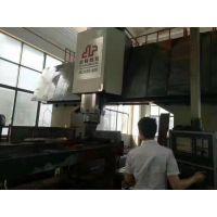 【华奥】出售二手常州昌隆XK2420-600龙门镗铣床