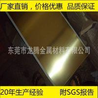 镜面黄铜板材,能照见人影的H70镜面黄铜板
