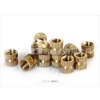 特价 注塑铜螺母 铜镶嵌件 铜滚花螺母 圆筒铜花母 M6*8*8