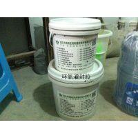 贵州高和牌灌浆树脂16+4kg/组 强度高韧性好 灌浆加固专用树脂胶 高和建材优质优选