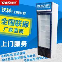 供应雅淇超市玻璃门食品冷藏保鲜柜 单门立式便利店饮料展示柜