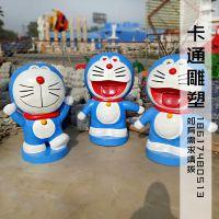 玻璃钢雕塑 动漫形象机器猫雕塑 哆啦A梦 厂家批发
