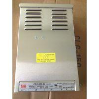 明纬电源/户外/照明亮化ERP-350-24台湾明纬电源 24V明纬开关电源