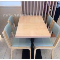 供应【麦德嘉MF-DKS01】德克士新款简约现代实木餐椅 中式餐厅德克士专用耐磨餐桌椅