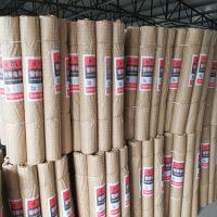 15mm小丝抹墙网 庆安碰焊铁丝网 建筑工地抹墙网批发工厂