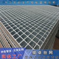 玻璃钢钢格栅 烤漆房沟盖板多钱 钢格栅支持定制