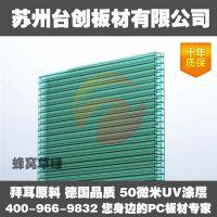 山西忻州哪里有卖防紫外线温室阳光板的台创品牌