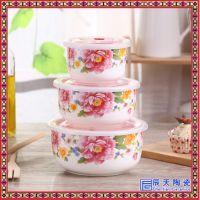 陶瓷保鲜碗套装三件套微波炉保鲜碗大号密封碗餐具套装