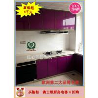 整体橱柜橱柜定做石英石台面L型欧式现代简约风格厨房定制