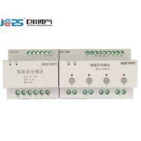浙江巨川DDRC420FR DDRC820FR智能照明开关模块报价表