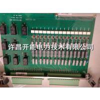 许继 WXH-823 现货供应 质优价廉 微机保护装置 光电插件