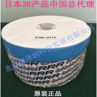 日本3R精密滤芯 润滑油液压油冷却液 注塑压铸机 RRR滤芯E100