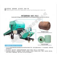 河北厂家玉米秸秆花生秧全自动打捆机青贮圆打捆包膜一体机价格