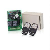 两路继电器输出点动自锁控制器2路电机正反转12V 24V接收器遥控器