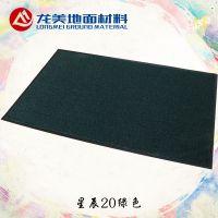 定制PVC地毯 商业楼办公室内铺设国外进口现代中式地毯